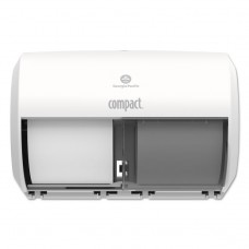 Compact Coreless Side-By-Side Double Roll Tissue Dispenser, 11.313 X 8, White